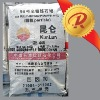 56--58 #Fully Refined Paraffin Wax(particle)