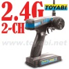 RC Toy Model Accessory 2CH Transmitter 2.4G