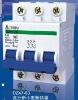 DZ47-63(C45) Circuit breaker