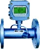 ultrasonic water meter(water meter, ultrasonic flowmeter)