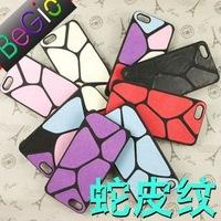 Gangnam snake skin case for iphone 5