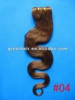 Wholesale malaysian remy human hair weft body wave medium brown free shipping