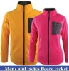 Mens&ladies micro anti-pilling polar fleece jackets