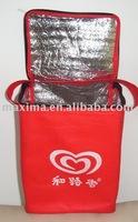 Convenient Cooler Bag