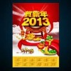 2013 high quality customized wall Calendar