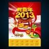 2013 high quality customized wall Calendar