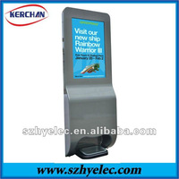 "hand soap dispenser with 19"" Wireless Signage Display"