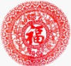 china zodiac animals decoration paper cut (HPC-11057)