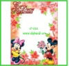 Hot sale happy birthday photo frame asthe best souvenirs for kid