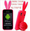 rabbit silicone case for samsung galaxy ace