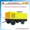 TJKS-12/7 Diesel Driven Portable Screw Air Compressor