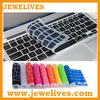 silicon keyboard cover in silicone products