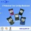 CH561ZZ 802 Remanufactured ink cartridges for HP Printers DeskJet 1050,2050,2050s, 802 ink cartridge