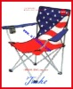 Outdoor rattan beach chair HLWL130-hot!!!2012