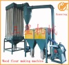 Utility model SX700 wood flour making machine
