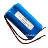 rechargeable li-ion 3.7v 4000mah battery