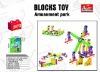 DIY Amusement Park 264PCS