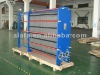 JQ10B Plate Heat Exchanger for Water
