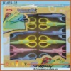 Fashion Colorful Craft Paper Scissors Set