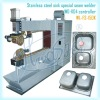 WL-SF-150K Low carbon steel welding machine, tank seam welding machine, roller welding machine