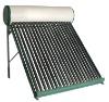 Galvanized Steel non-pressure solar water heater(16 tubes)