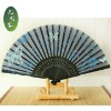 Chinese printing silk fan