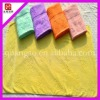 2012 New 100% Cotton Bath Towel Wholesale With High Quality