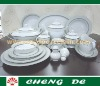 95pcs Fine stoneware dinner set