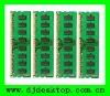 1333MHz 2GB DDR2 Desktop RAM Memory