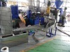plastic granulating machinery