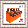 best quality copper ore Flotation Machine for sale