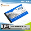 SCUD Li-ion Mobile Phone Battery for Nokia BL-4C