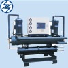 Water chiller(open type)
