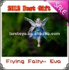 2012 HOT FLYING FAIRY(5 SYSTERS)