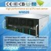 Rack Server NF8520 (4socket 4U,sql server)