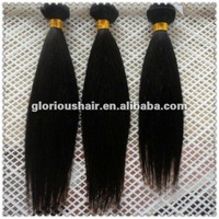 Wholesale cheap brazilian hair weft