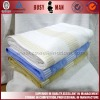 New style terry cotton jacquard bath towel