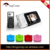 2000mAh MiNi phone mobile power