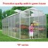 Green house with single slide door