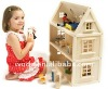 2012 wooden childrens dollhouse toys