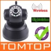 11 LED WIFI Night Vision CCTV Wireless Indoor IP Camera