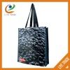 2012 Cheap Shopping Bags with Non-woven Design