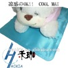 pet mat cool mat gel mat cooler comfortable mat