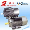 Single phase electric induction motor with good price