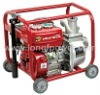 Kerosene Water Pump(WPK20/30/40-B)