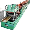 C/Z Purline  Molding Machine