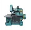 Medium-Speed Overlock Sewing Machine