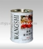 99*H142 food can