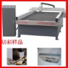 plasma cutting machine/metal cutting machine/plasma machine/ metal cutter/metal laser machine