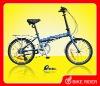 Side Walk  Folding Bike Are Looking For a Cheap City Bike!